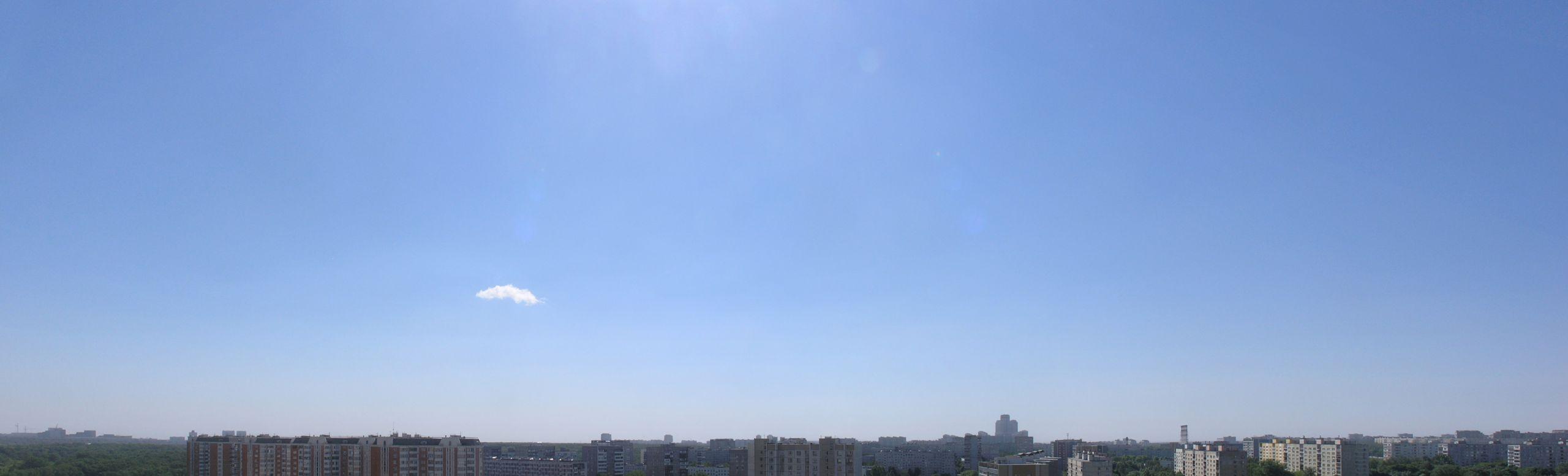 Небо. Облако.