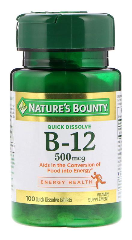 Витамин B12 в таблетках 500 мкг