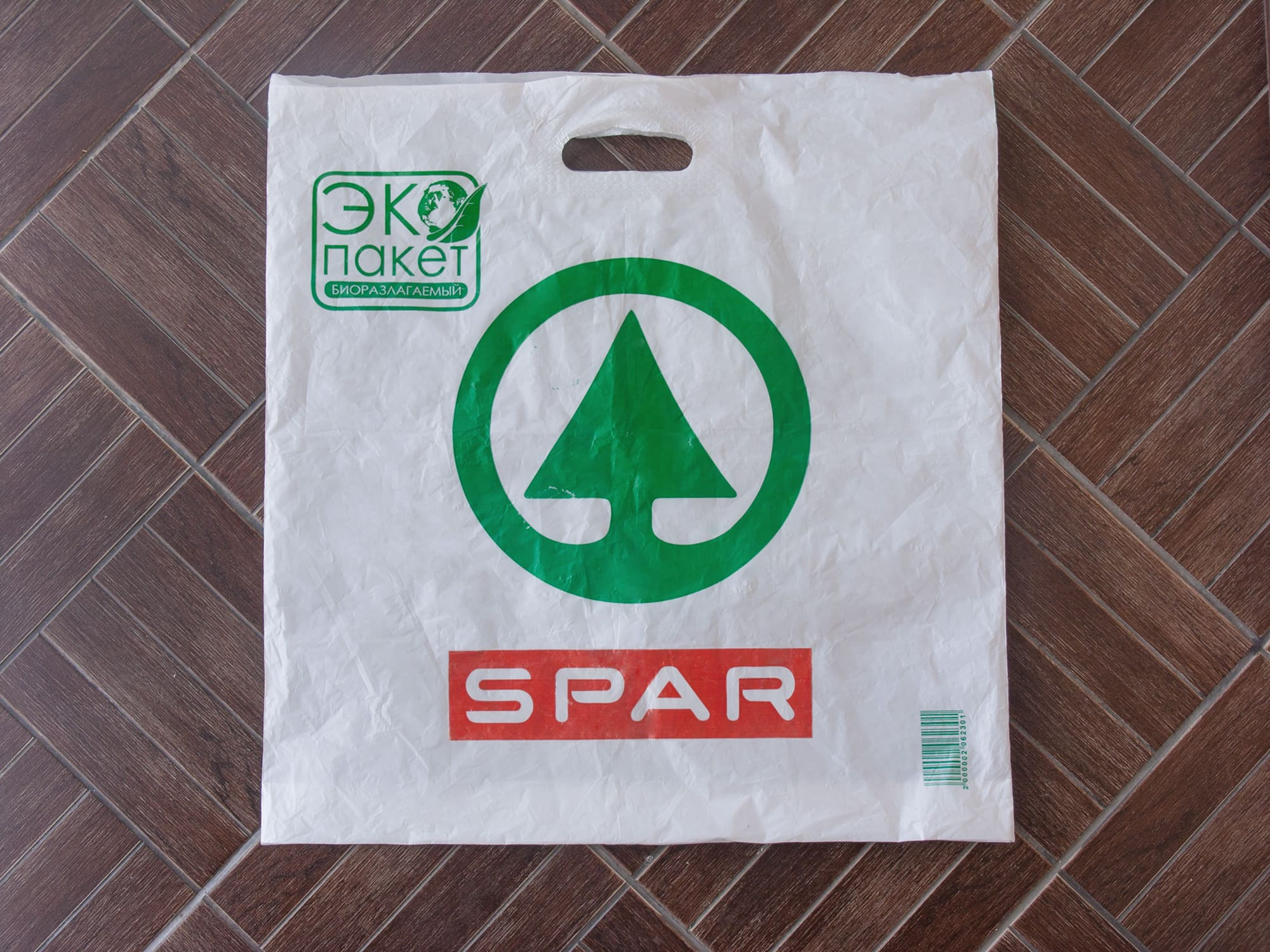 Биоразлагаемый пакет из супермаркета