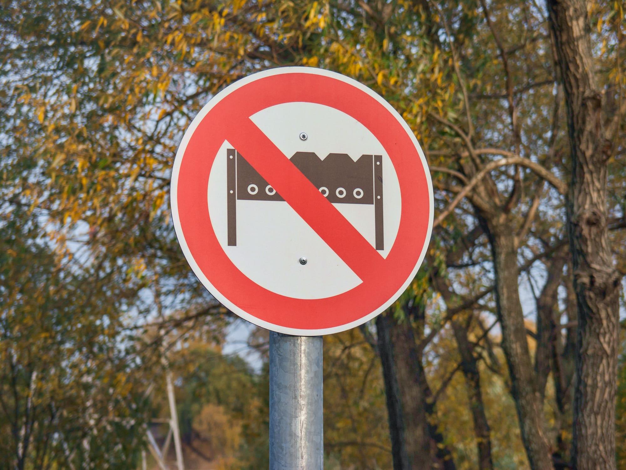 """Знак """"розжиг мангалов запрещён"""" в парке """"Братеевская пойма"""""""