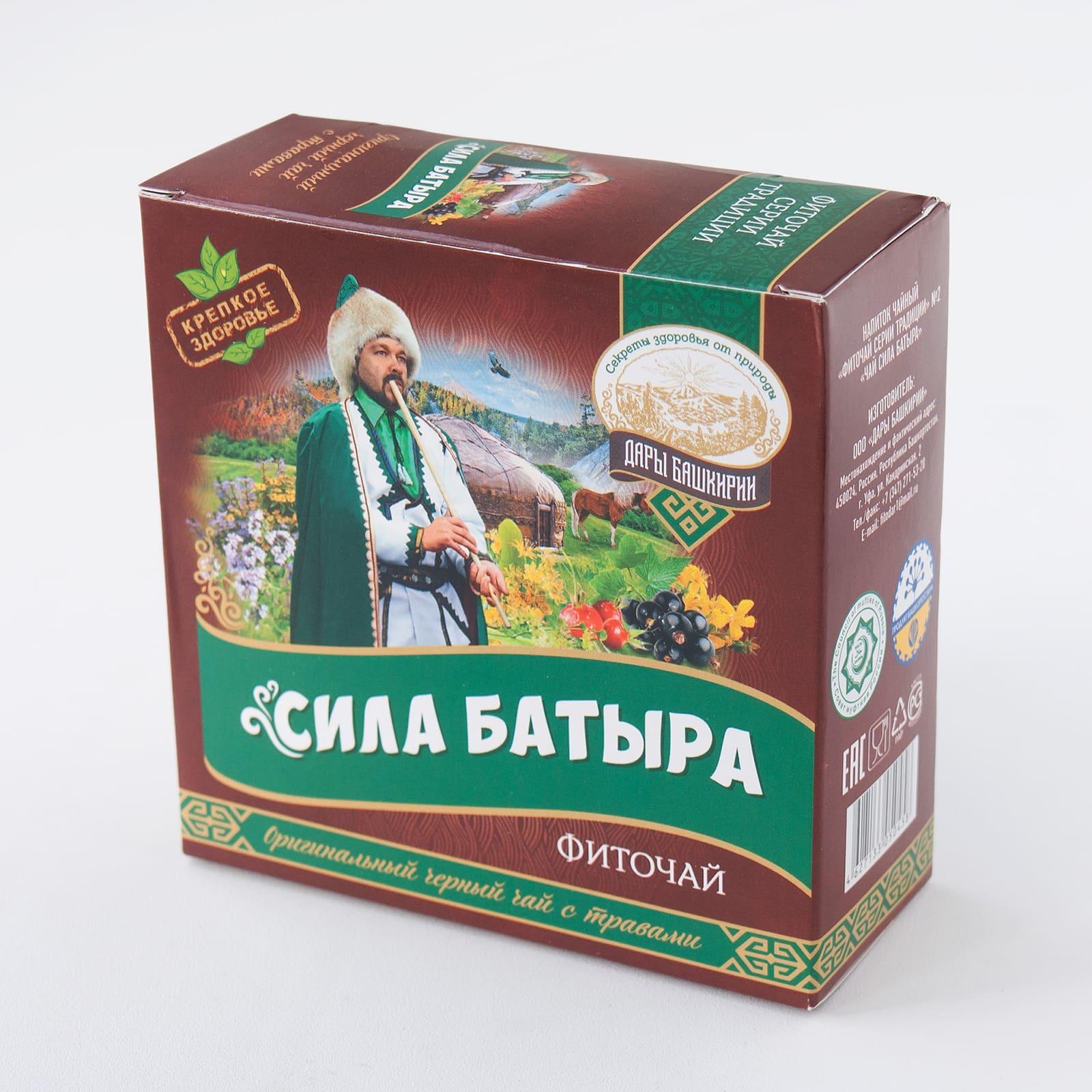 Фиточай Сила Батыра
