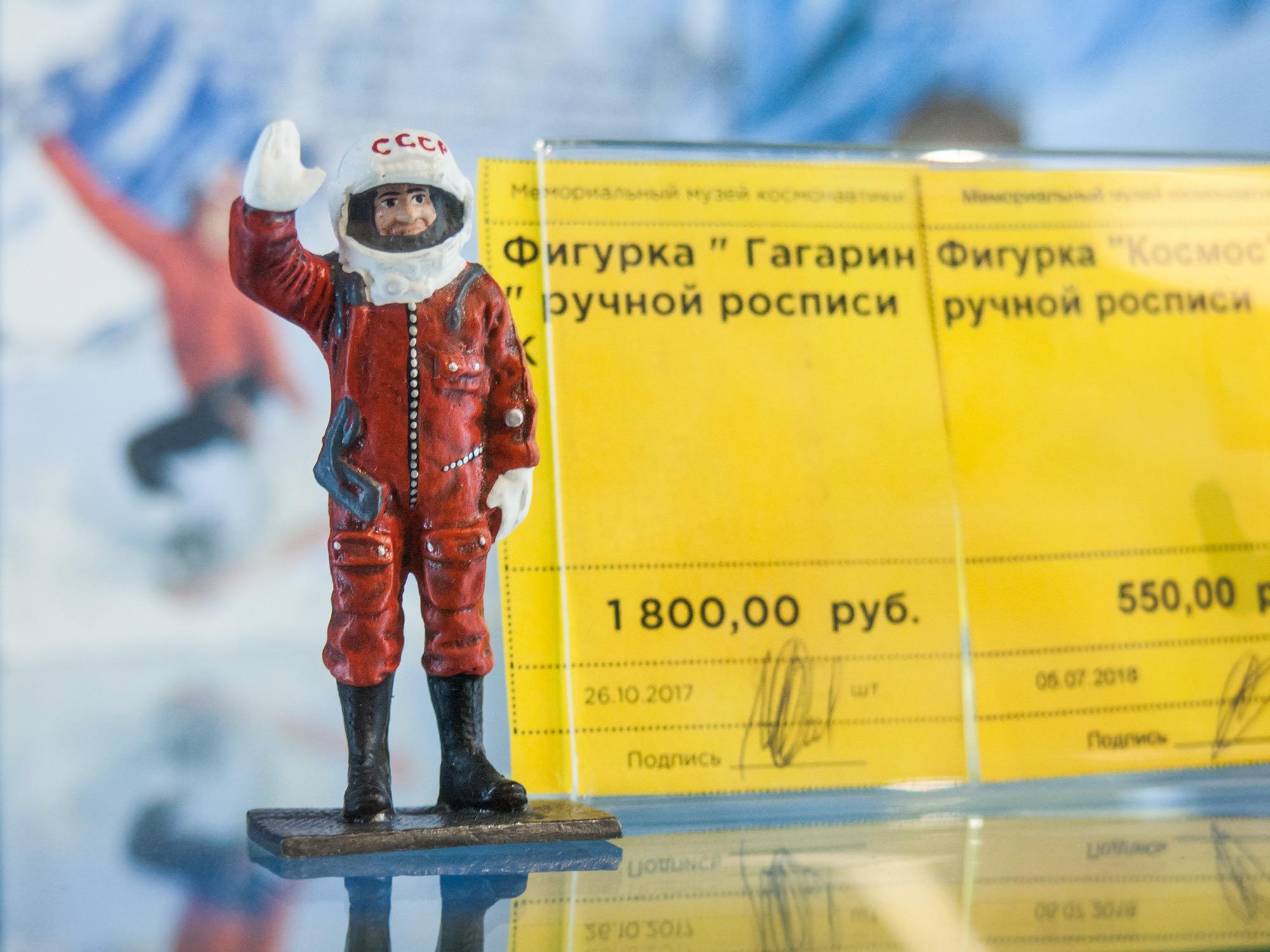 Сувенирная фигурка Гагарин