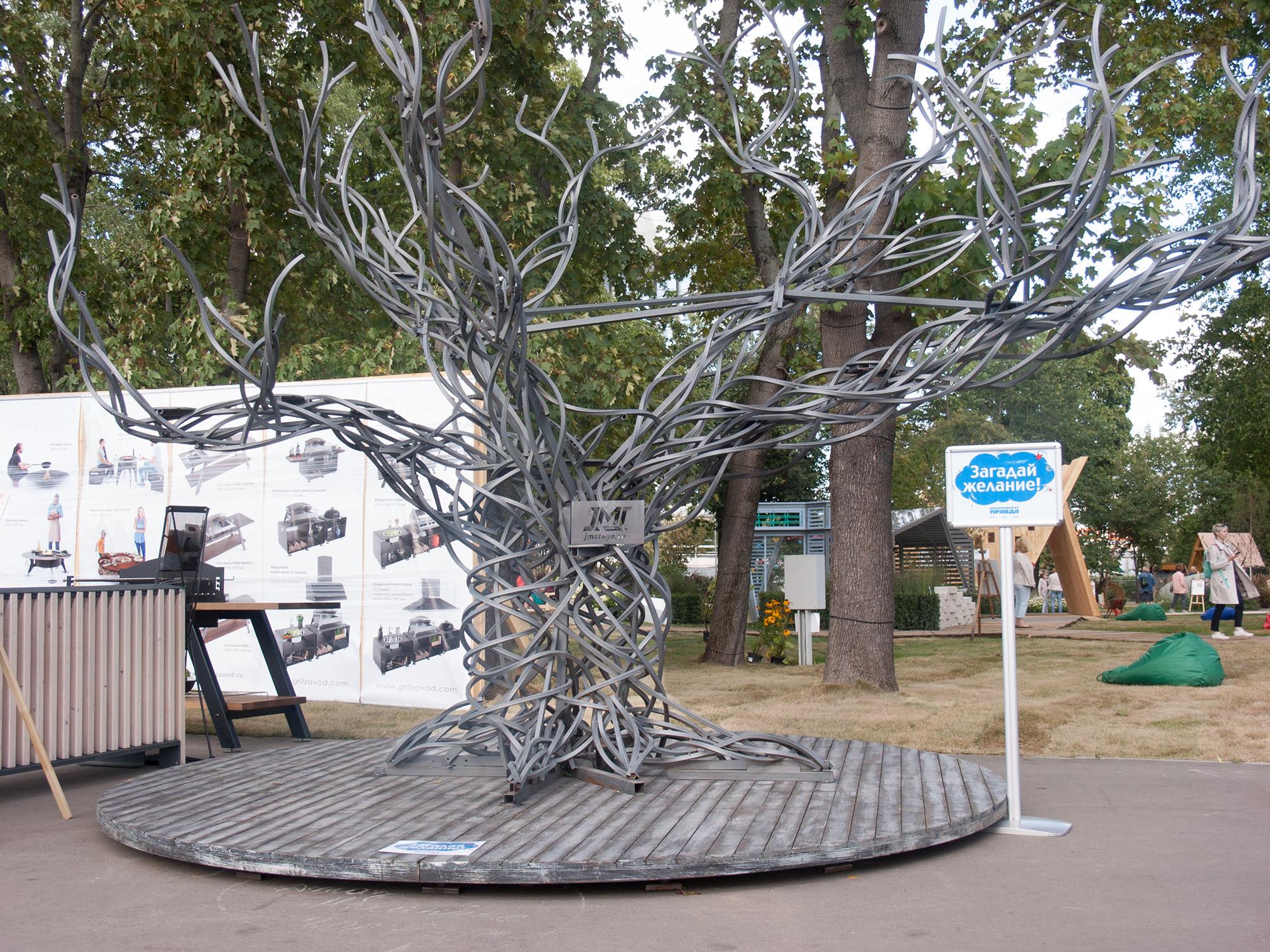 Железное дерево