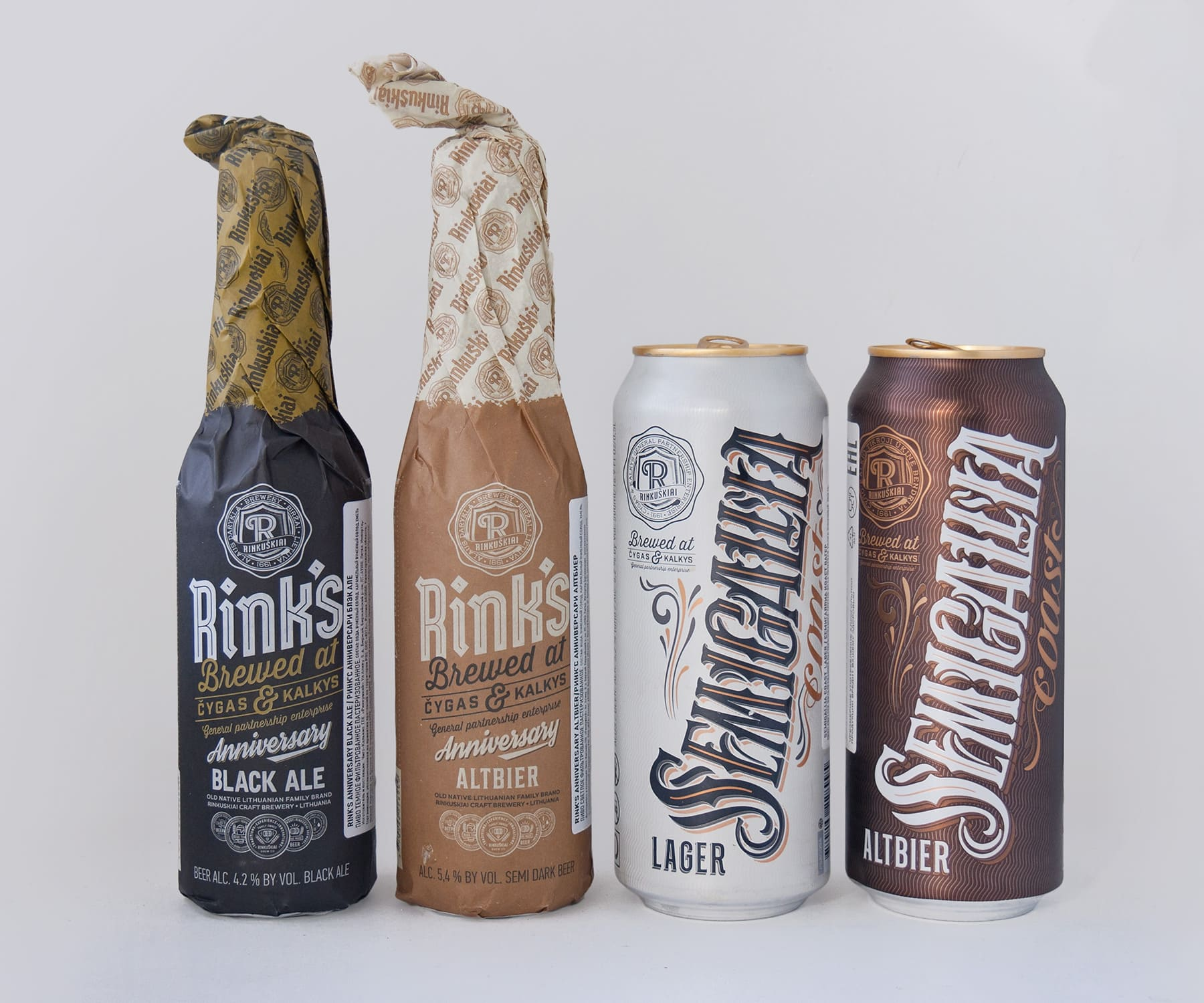 пиво Rinkuškiai