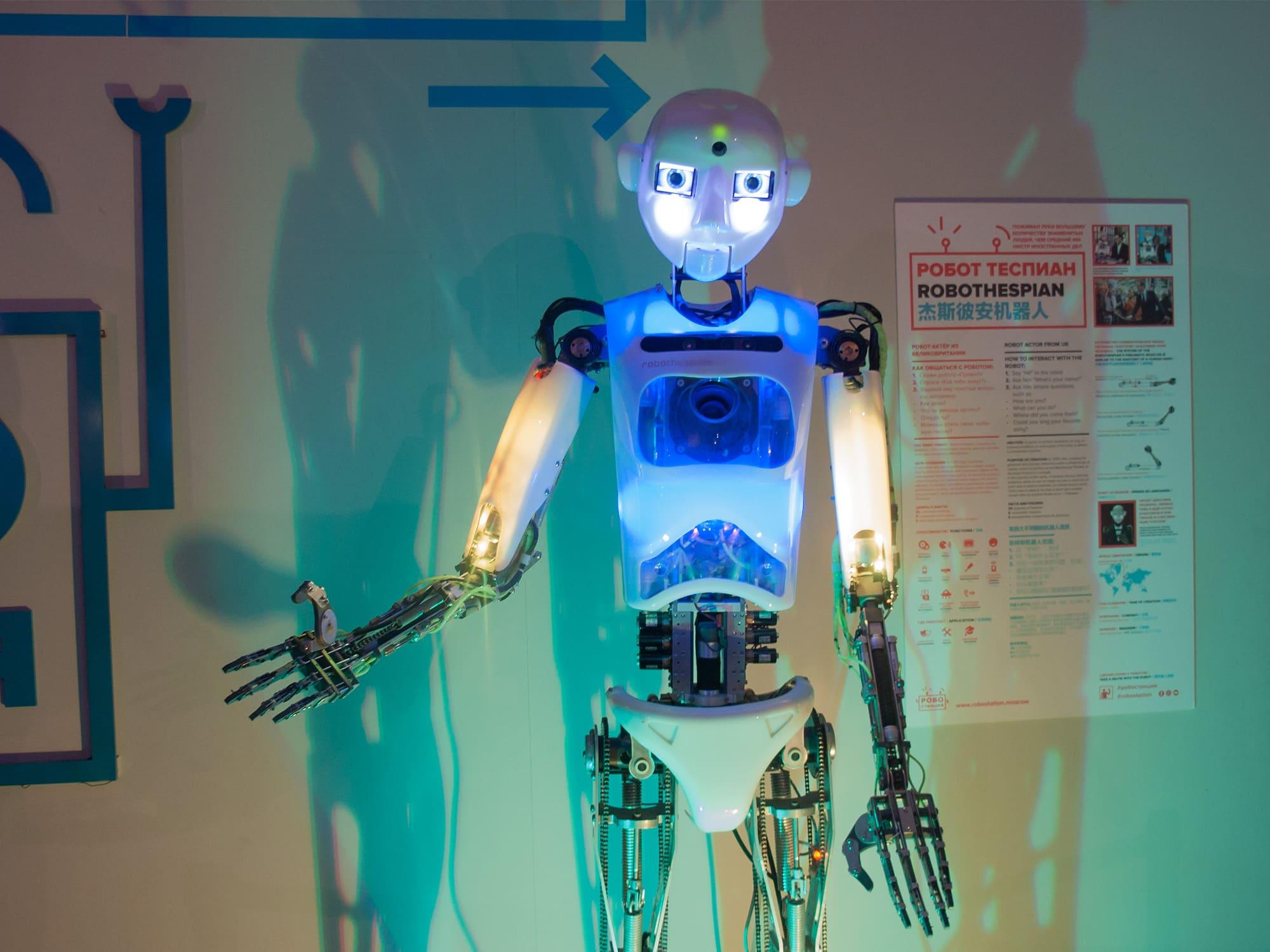 Робот Теспиан на ВДНХ