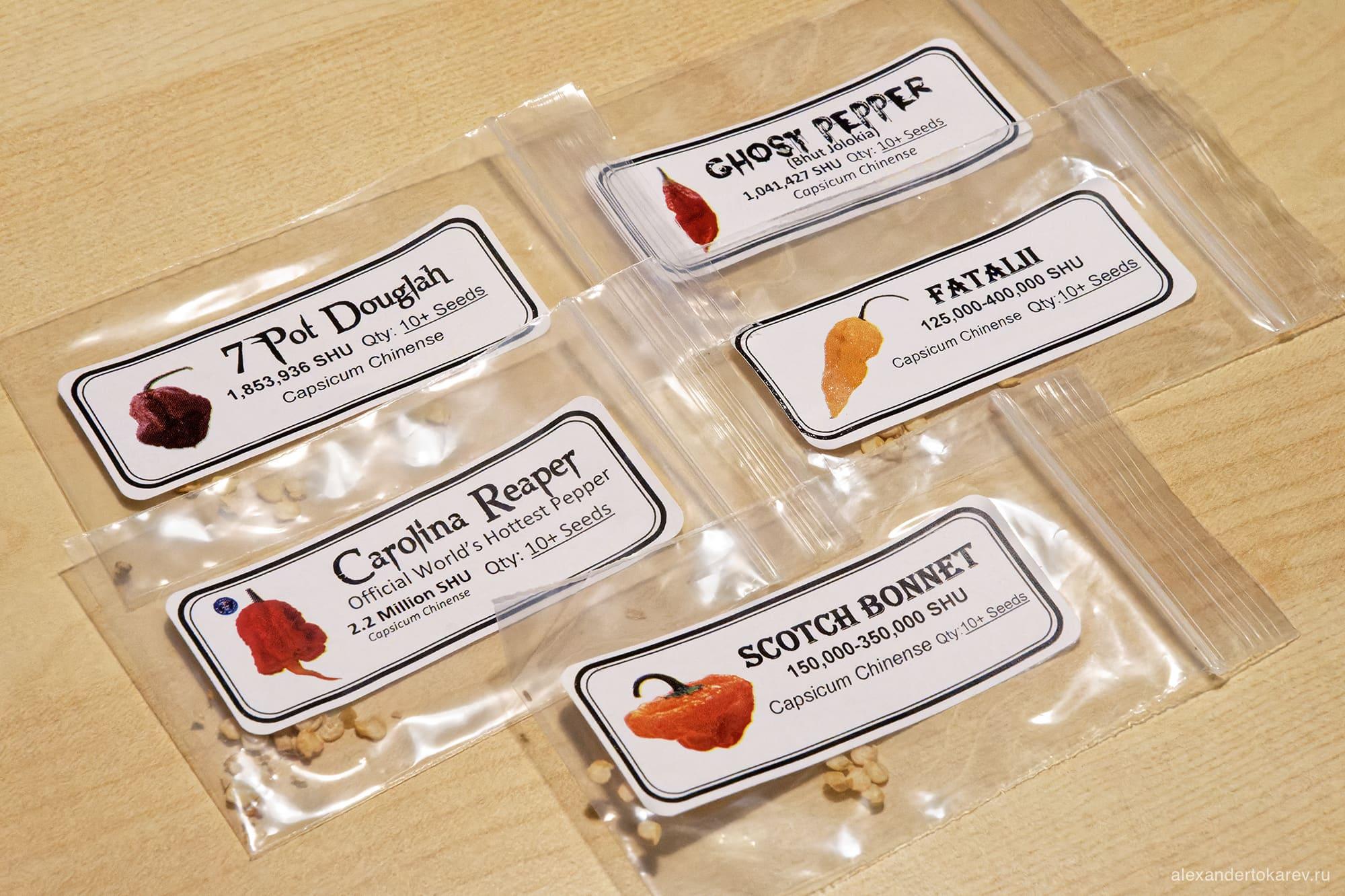 Семена сверхострых перцев