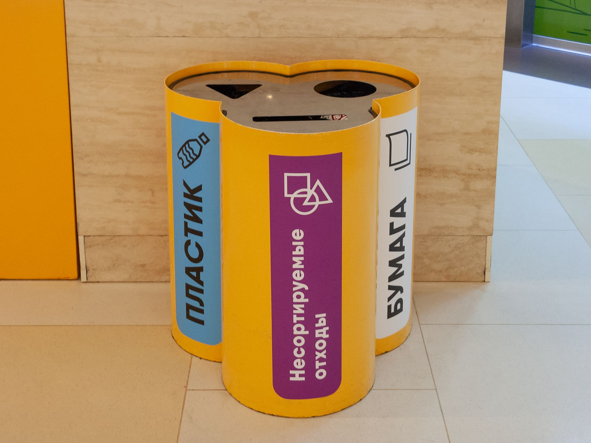 Мусорный контейнер бумага пластик