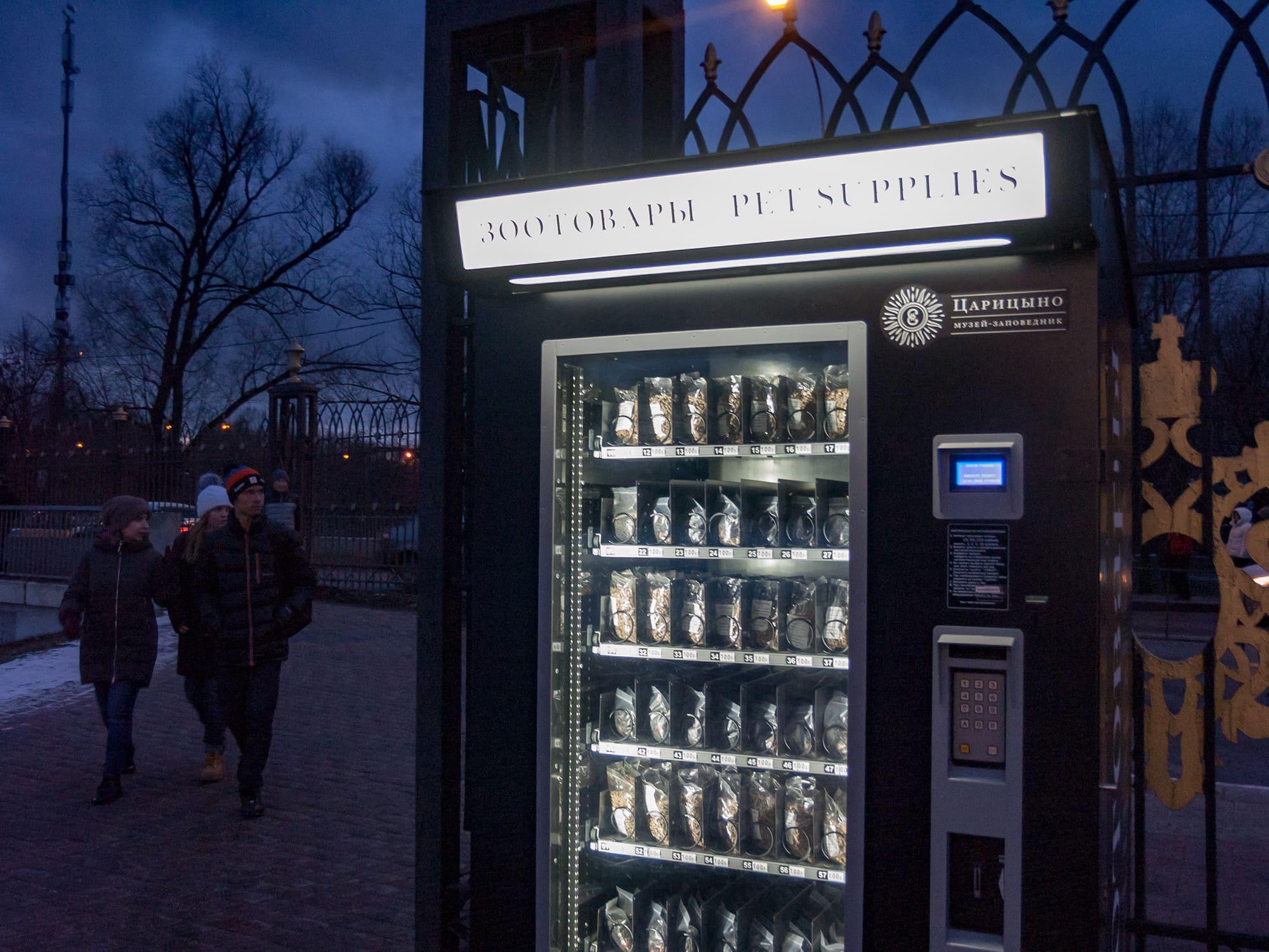 Автомат по продаже птичьего корма
