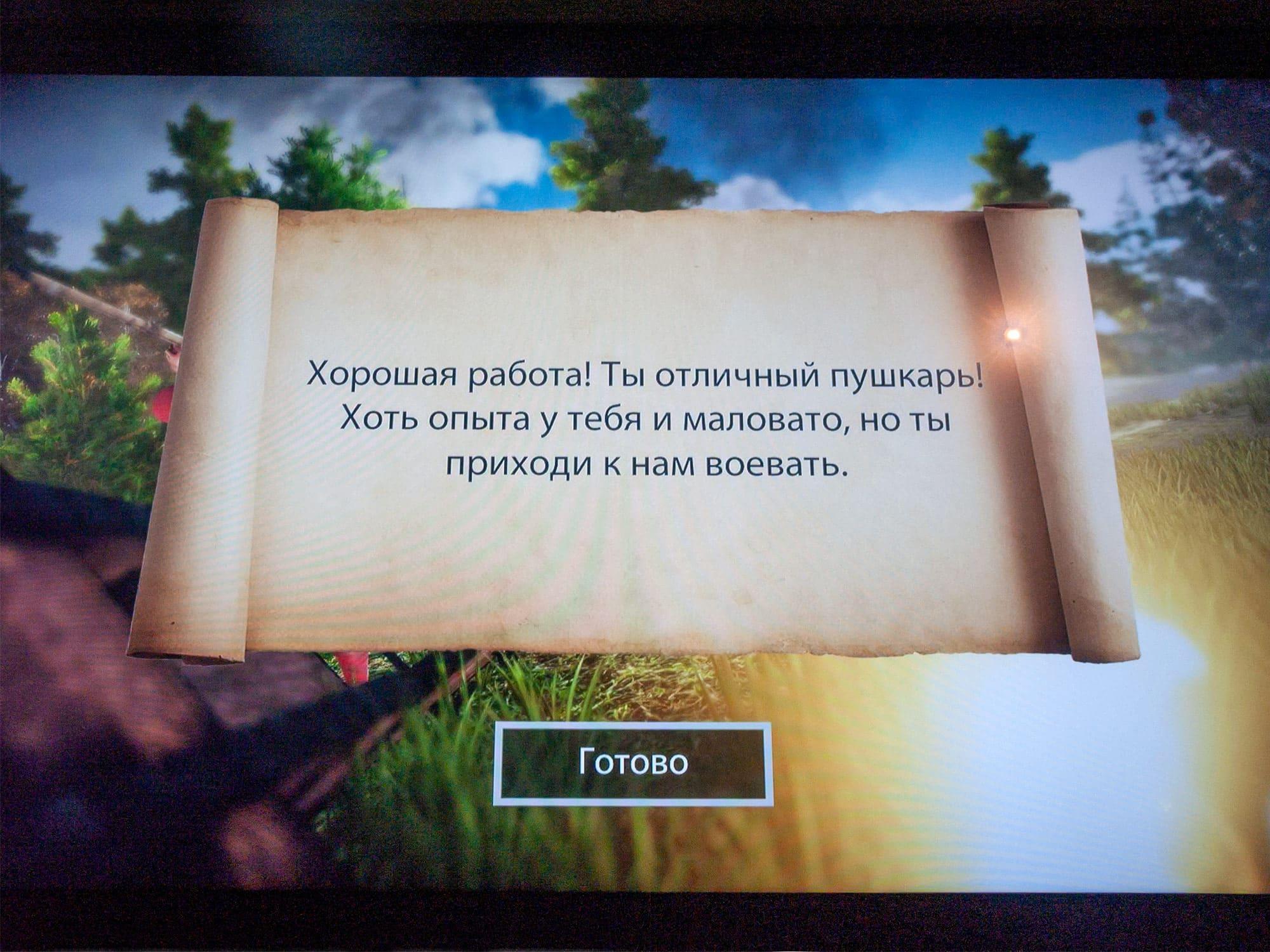 Интерактивная игра в Подземном музее Зарядье
