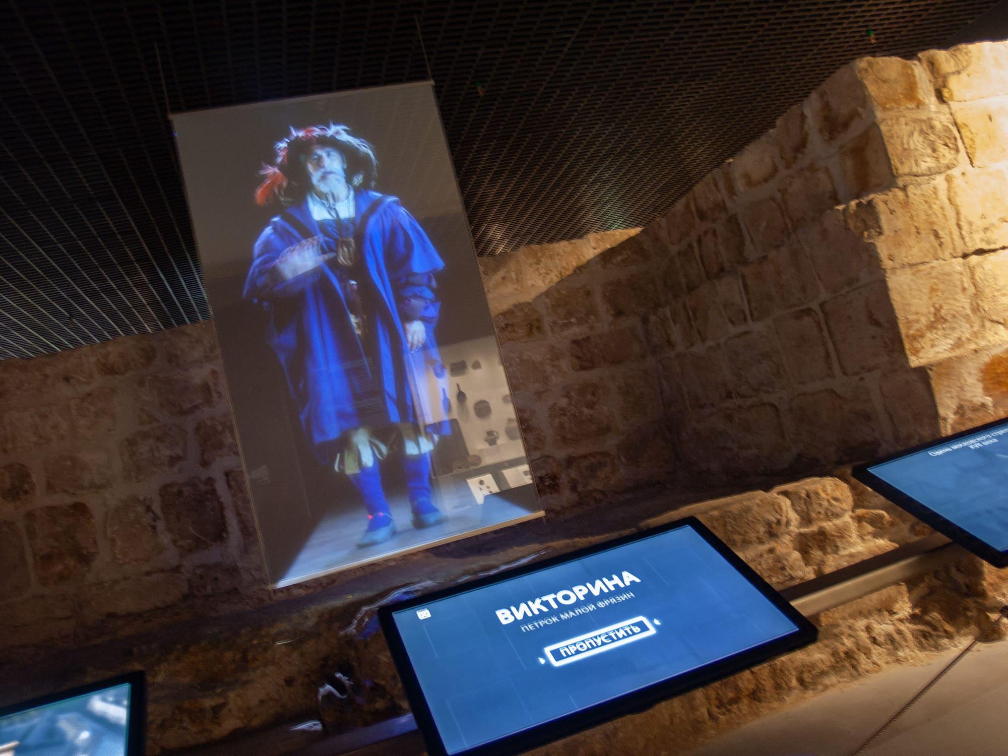 Интерактивная викторина в Подземном парке Зарядье