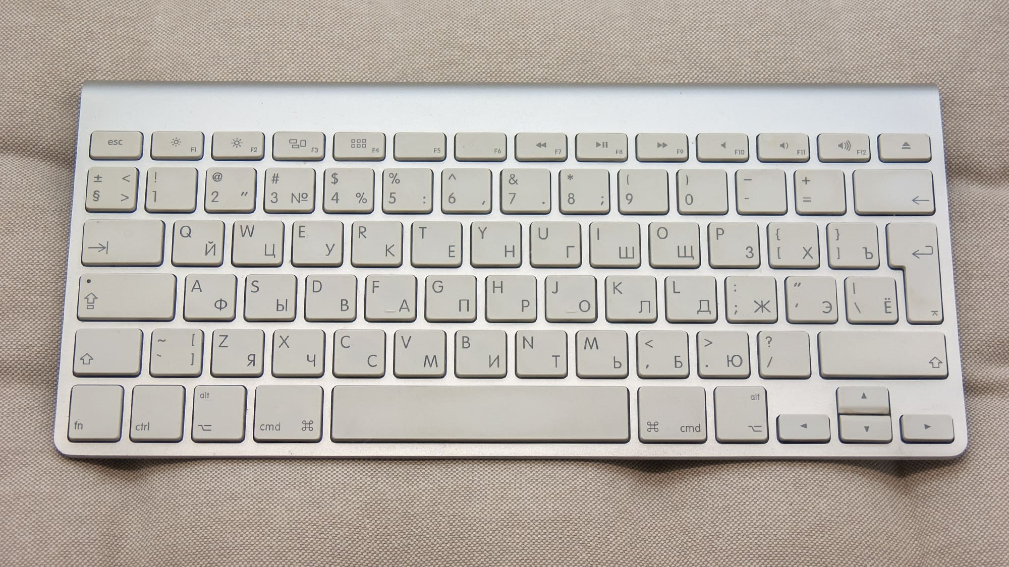Клавиатура Apple Bluetooth Magic Keyboard A1314